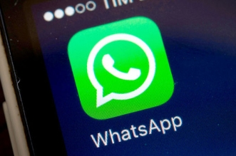 whatsapp-virus-uk-malware-attack-warning-whatsapp-virus-android-ios-android-whatsapp-users-download-zip-malware-file-whatsapp-uk-633527