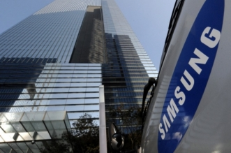 samsung-building-and-sign-medium