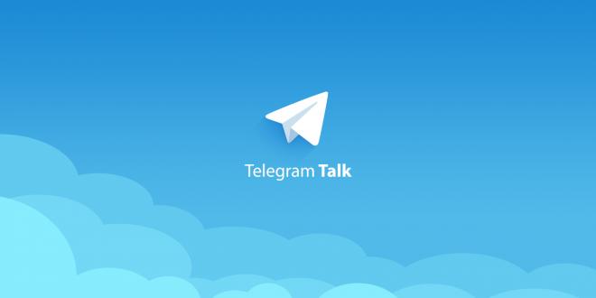 از صفر تا صد آموزش ببنید | آموزش کامل مسنجر تلگرام