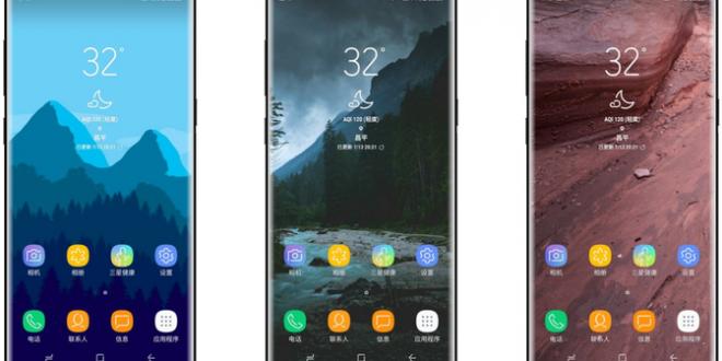 تصاویر جدیدی از Galaxy Note 8