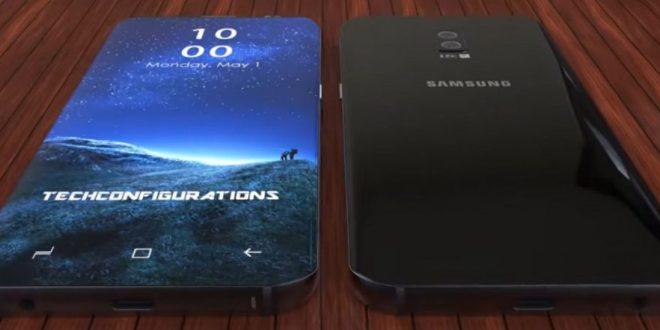 باتری Galaxy S9 ظرفیت بیشتری خواهد داشت