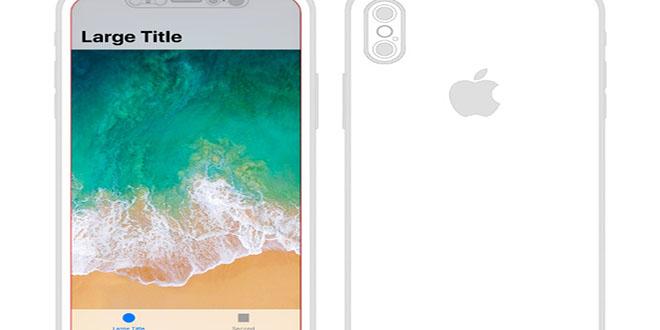 آیفون 8 صفحه نمایش شارپ تری خواهد داشت