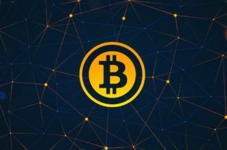 نماد بیتکوین و زنجیرهی بلاک در اطرافش