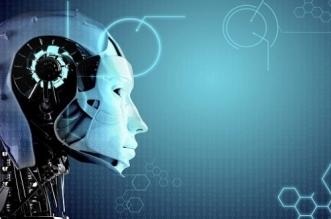 تفسیر هوش مصنوعی در قالب یک جسم