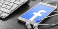 مجوز موسیقی فیسبوک