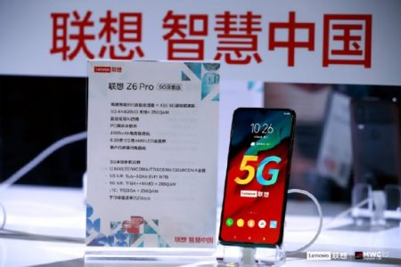 Lenovo Z6 Pro 5G رسماً معرفی شد