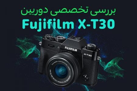 بررسی تخصصی دوربین Fujifilm X-T30