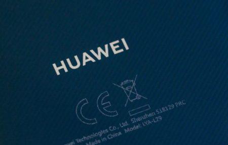 هوآوی: سیستمعامل Hongmeng جایگزین اندروید نخواهد شد