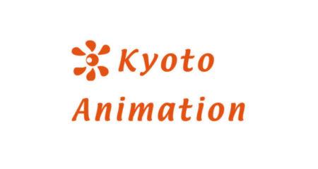 آتشسوزی در استودیوی انیمهسازی ژاپنی ۳۳ کشته برجای گذاشت