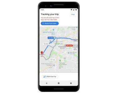 حالت ناشناس برای کاربران اندرویدی Google Maps فعال شد