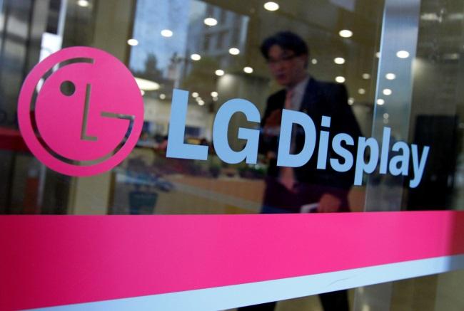 LG-Display-Log