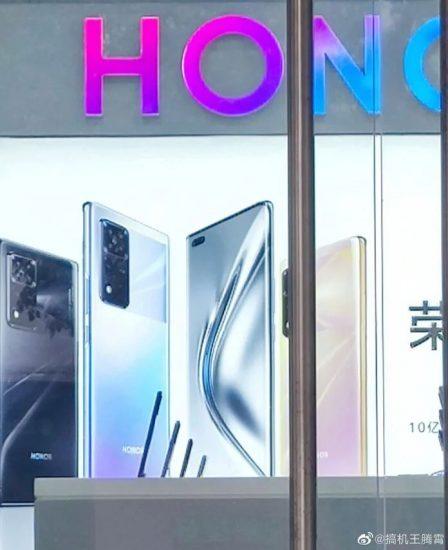 Honor-V40-offline-poster