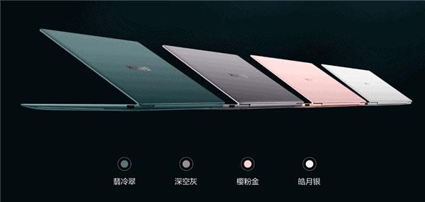 رنگبندی لپ تاپ هواوی میت بوک X پرو 2021