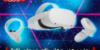 بهترین هدست های واقعیت مجازی ۲۰۲۱