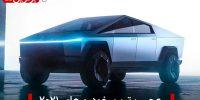 عجیب ترین خودروهای ۲۰۲۱
