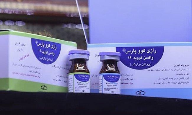 واکسن ایرانی رازی کووپارس
