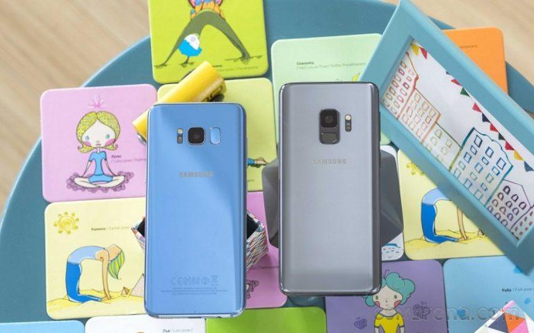 Galaxy-Samsung