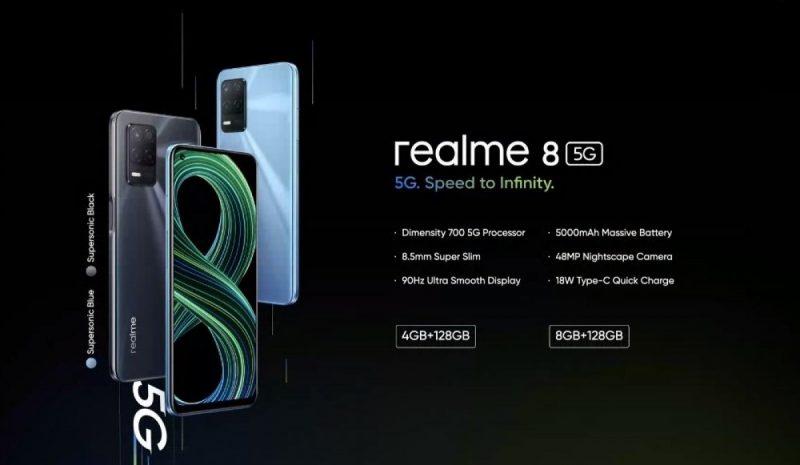 ریلمی 8 5G