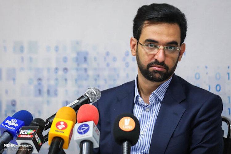 آذری جهرمی ایران - اینترنت