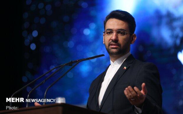 وزیر ارتباطات ایران