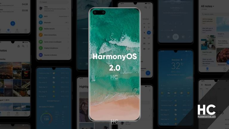 هارمونی و اس 2.0