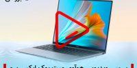 بررسی ویدیویی هوآوی میت بوک ایکس پرو ۲۰۲۱