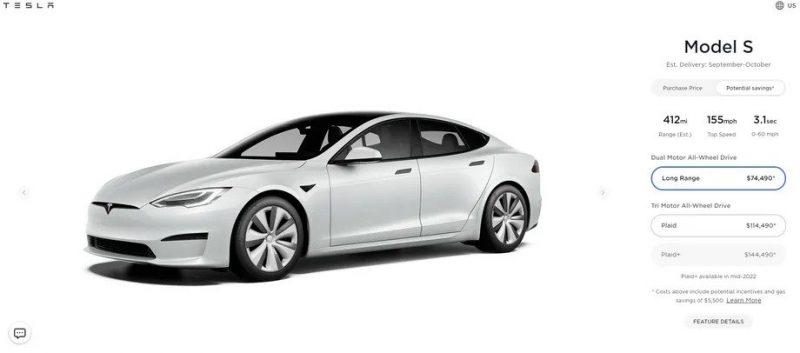تسلا مدل S پلید