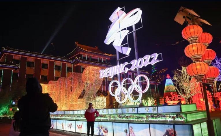 ارز دیجیتالی چین