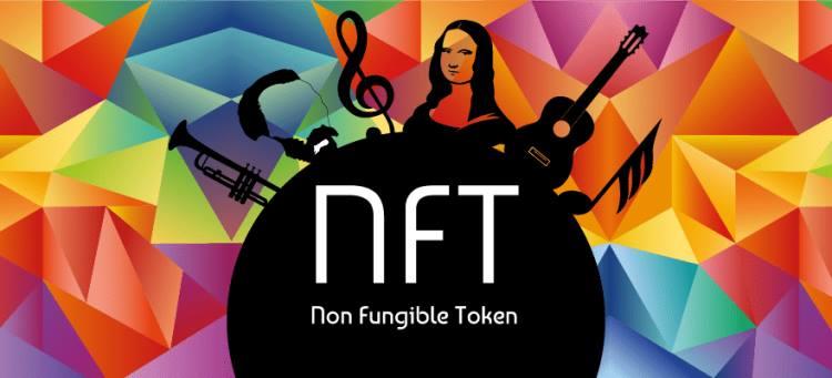 NFT چیست؟