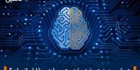 مزایا و معایب هوش مصنوعی