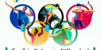 بهترین افتتاحیه های تاریخ المپیک