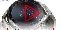بررسی ویدیویی هوآوی واچ ۳ پرو