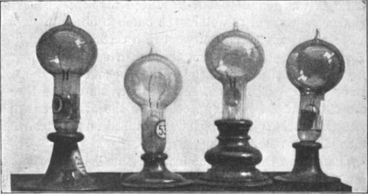 لامپ الکتریکی
