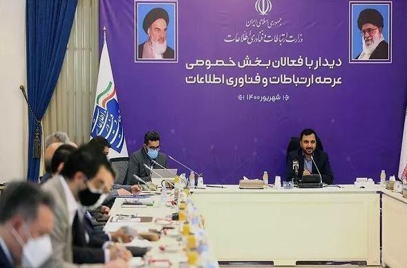 وزیر ارتباطات ایران - زارع پور