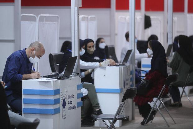 واکسیناسیون بیماری کرونا ایران