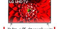بهترین تلویزیونهای 4K زیر ۵۰۰ دلار